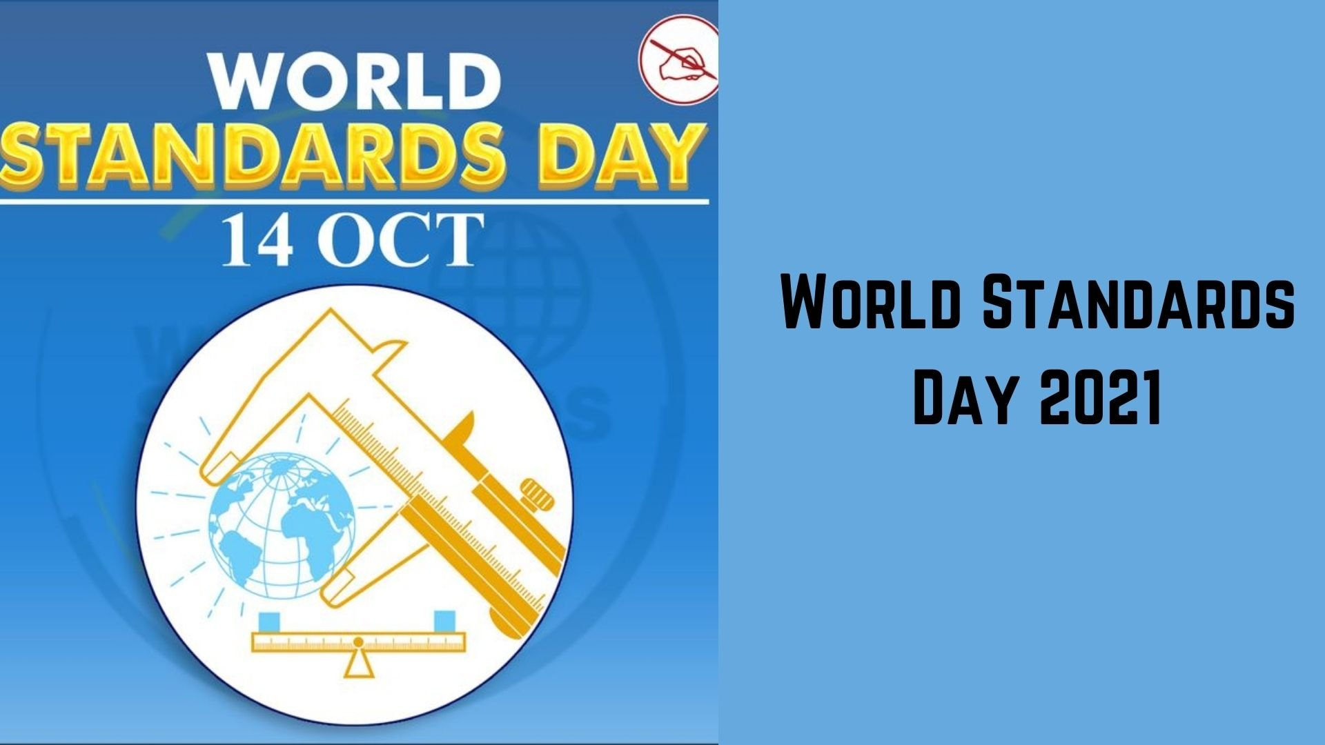 World Standards Day 2021, Check When is World Standards Day, Theme, Poster,  and More